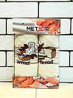 Полотенца кухонные Meteor 2шт 40*60