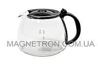 Колба + крышка для кофеварки Brunch Rowenta ZK348