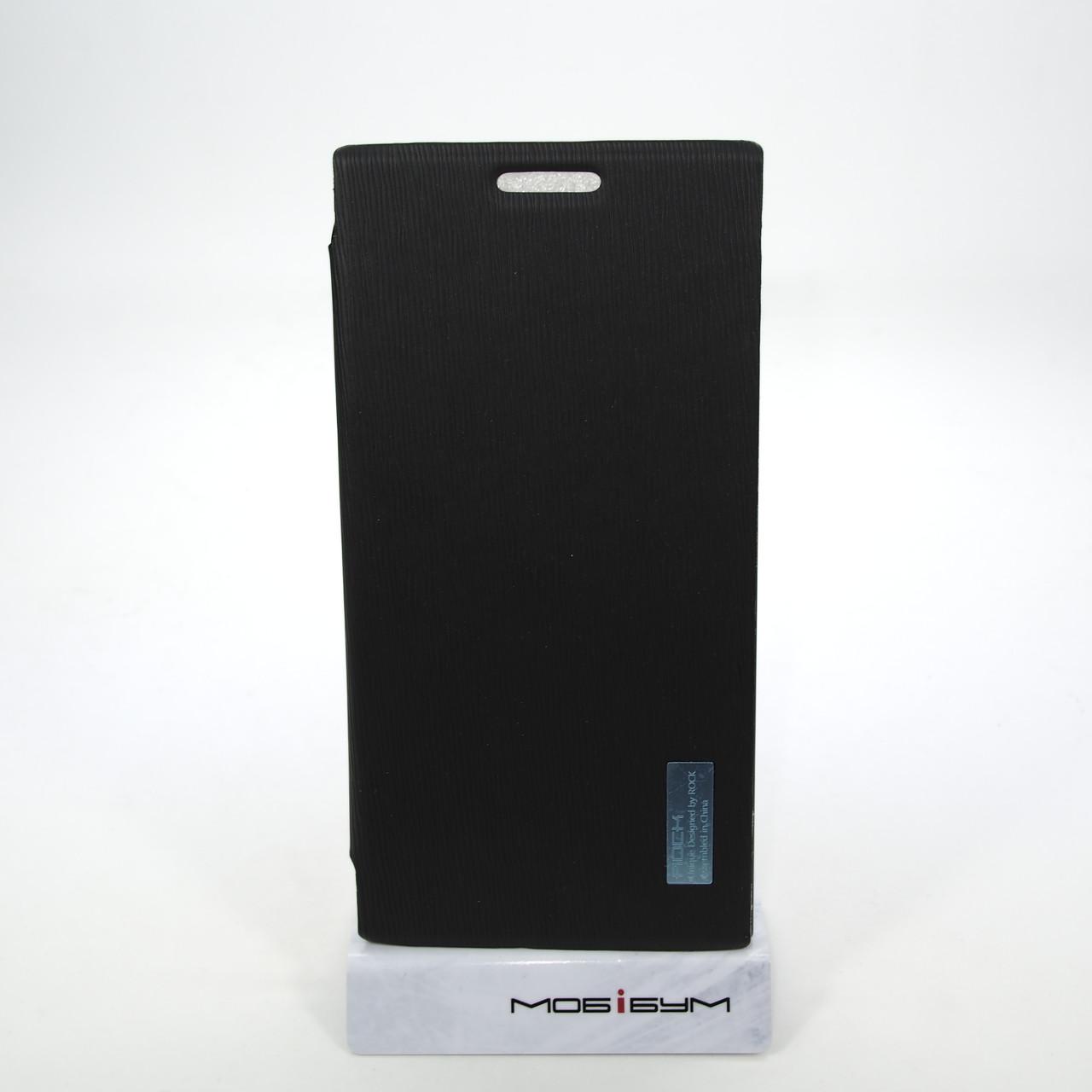 Чехол ROCK Elegant Lenovo K900 black EAN/UPC: 6950290629983