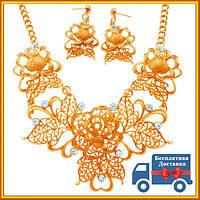 Набор Ажурные Цветы Колье и Серьги под Золото, Металл, Длина - 45 см + 6 см. Бесплатная Доставка