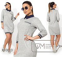 66af77f7313 Платье с Воротником Из Бисера — Купить Недорого у Проверенных ...