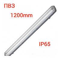 Промышленный светильник ПВЗ под Led лампу Т8 USSEL без отражателя герметичный IP65