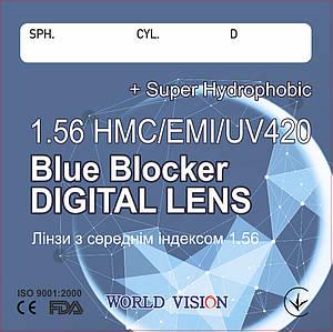 Лінзи BLUE BLOCKER з індексом 1,56 (HMC+EMI+UV420+Super Hydrophobic)