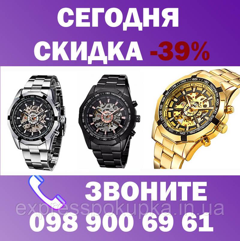 Мужские Механические Часы с автоподзаводом WINNER Skeleton Siver, Black, Gold