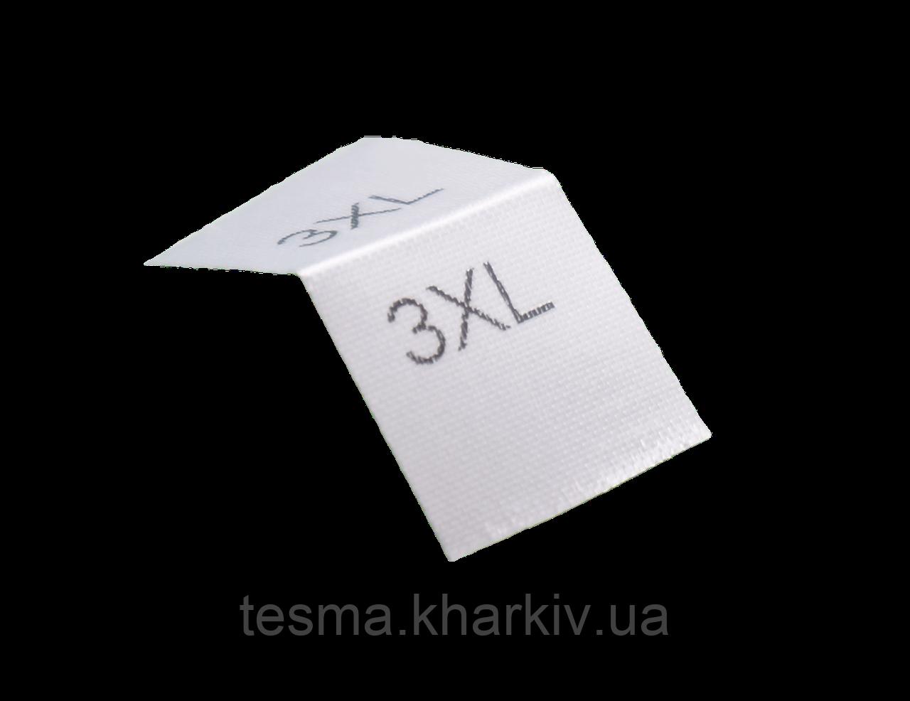 """Размерники печатные """"Чёрные"""""""