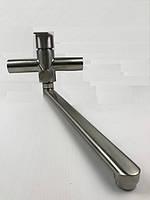 Смеситель для ванны Falanco GERTS 7103-12 (нерж.)