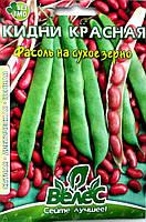 ТМ ВЕЛЕС Фасоль на сухое зерно Кидни красная 20г МАКСИ