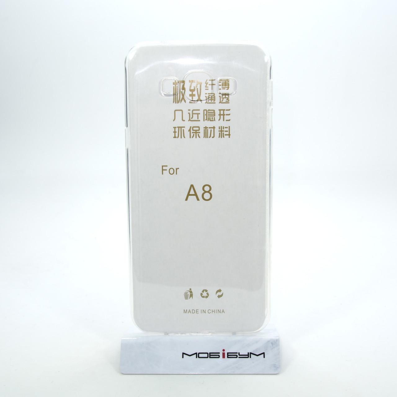 Чехол TPU Ultrathin 0.33mm Samsung Galaxy A8 soft-clear
