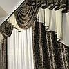 Комплект готовых штор с ламбрекеном №371, фото 6