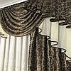 Комплект готовых штор с ламбрекеном №371, фото 5