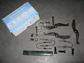 Ремкомплект диска нажимного сцепления (малый) Т 25 (Руслан-Комплект)  Р/К-2565