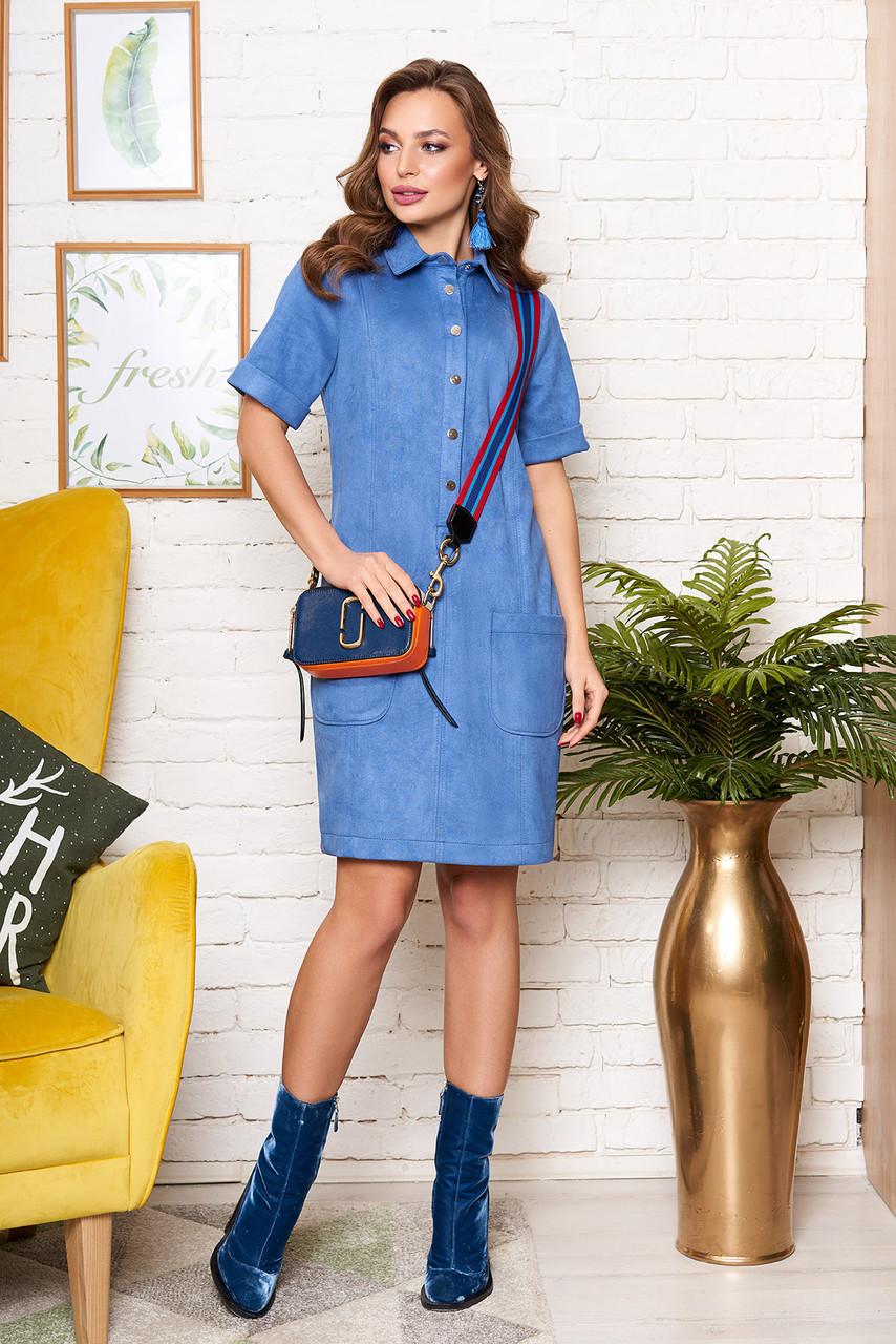 Красивое голубое платье рубашка под замш с коротким рукавом