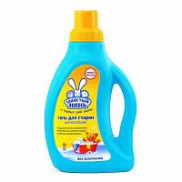 Жидкое средство для стирки детского белья Ушастый нянь, 750 мл