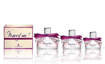 Lanvin Marry Me парфюмированная вода 75 ml. (Тестер Ланвин Мери Ми), фото 2