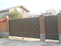 Ворота № 2