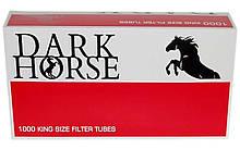 Сигаретные гильзы Dark Horse 1000 штук