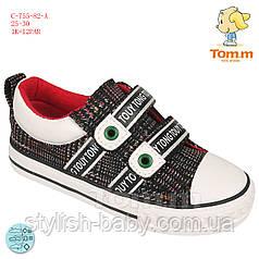 Детская обувь оптом 2019. Детская спортивная обувь бренда Tom.m для мальчиков (рр. с 25 по 30)