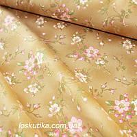 38015 Утомленный цвет. Ткань для декора, пэчворка и дизайна одежды. Нежный цветочный принт. Декоративная ткань