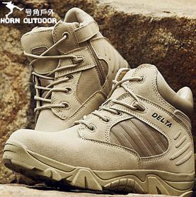 Низкие Песочные тактические ботинки короткие берцы Delta Combat Cordura