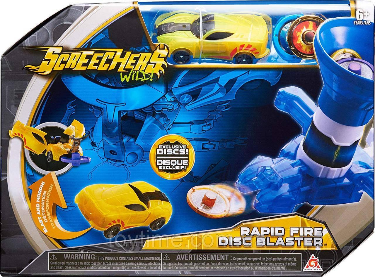 Набор Пускатель дисков Скричерс / Screechers Wild Rapid Fire Disc Blaster Flipping Morphing Toy Car Vehicle