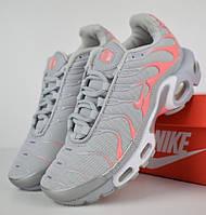 Женские кроссовки в стиле Nike AIr Max Tn+ plus серые с розовым. Живое фото
