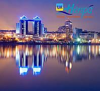 Официальное представительство НЕПРА теперь и в Украине
