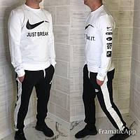 Спортивный костюм Джастин Реплика, фото 1
