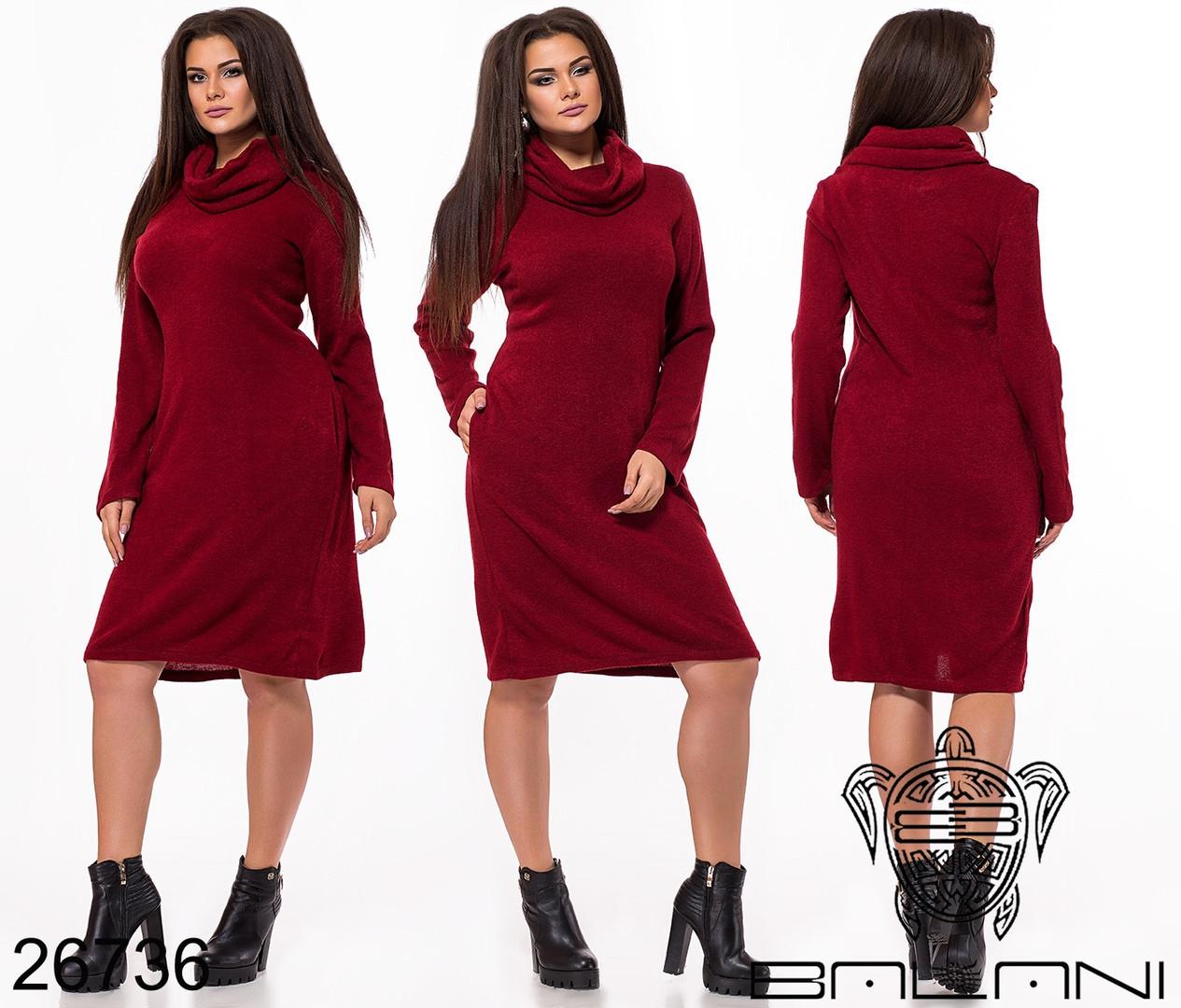 Ангоровое платье с хомутом размеры: 50-52. 54-56