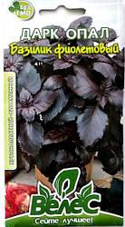 Семена базилика фиолетового Дарк Опал 0,5г ТМ ВЕЛЕС
