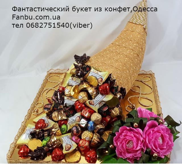 Новинки ( подарки из конфет)