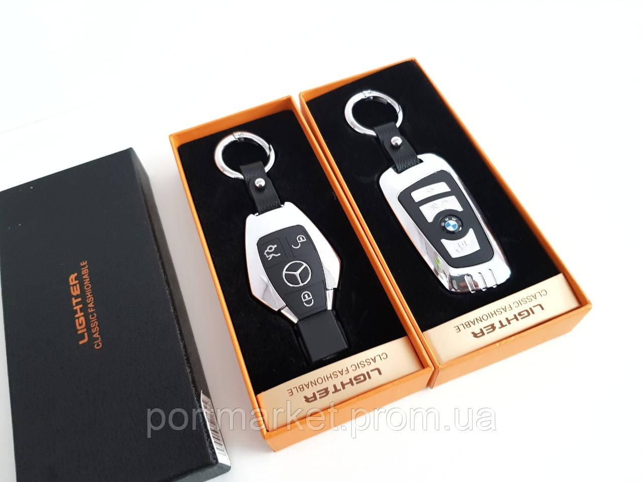 """Электроимпульсная USB зажигалка  зажигалка-брелок """"BMW"""", Mercedes-Benz"""