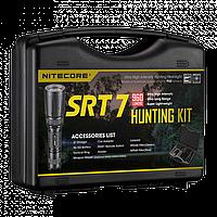 Набор для ночной охоты Nitecore SRT7