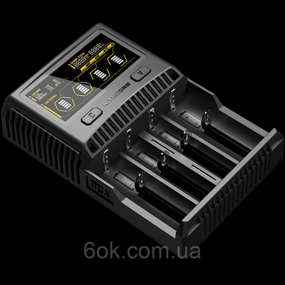 Зарядное устройство Nitecore SC4 четырехканальное