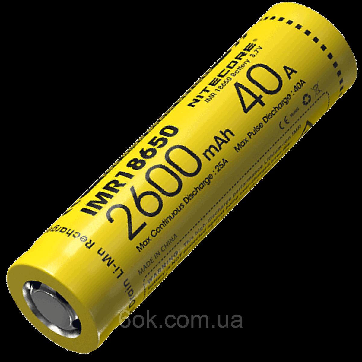 Аккумулятор IMR18650 (2600mAh, 40A)