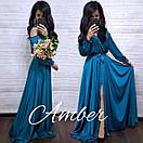 Платье в пол стиль Армани, фото 10