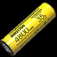 Высокотоковый аккумулятор INR21700 (4800mAh, 35A)
