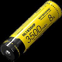 Аккумулятор 18650 (3500mAh, 8A) Nitecore NL1835HP