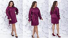 Платье замш в расцветках БАТАЛ  1603951, фото 2