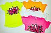 Яркие футболки на девочку  рост 158-170 см