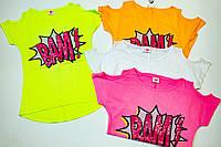 Яркие футболки на девочку  рост 158-170 см, фото 1
