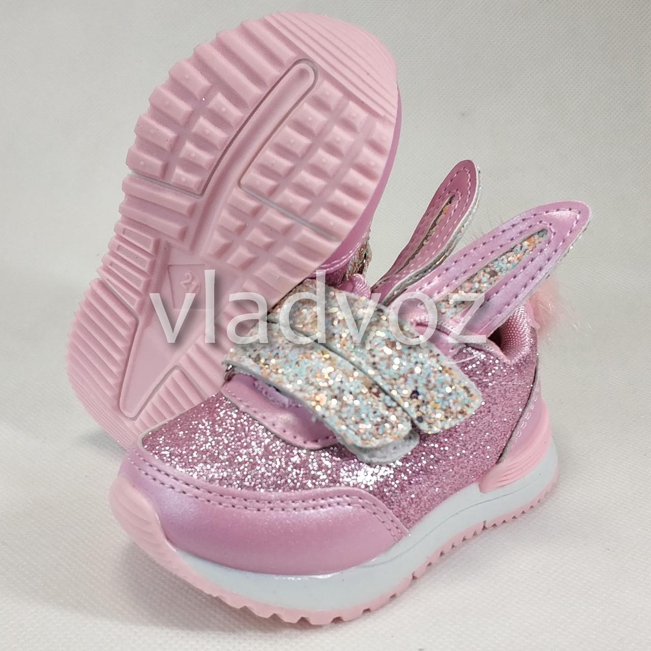 Детские кроссовки для девочки розовые ушки