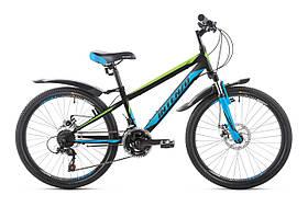 """Подростковый велосипед Intenzo Dakar 24"""""""