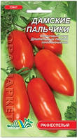 Семена Томат индетерминантный Дамские Пальчики F1 0,1 грамма Флора маркет
