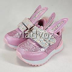 Детские кроссовки для девочки розовые ушки 24р.