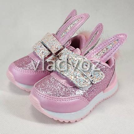 Детские кроссовки для девочки розовые ушки 24р., фото 2