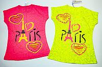 Яркие футболки на девочку  рост 164-170 см, фото 1