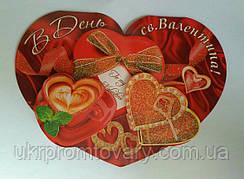 Валентинка серце УКР 18 х 13 см подвійна, лак, глитер опт роздріб