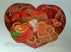 Валентинка сердце УКР 18 х 13 см двойная, лак, глитер опт розница