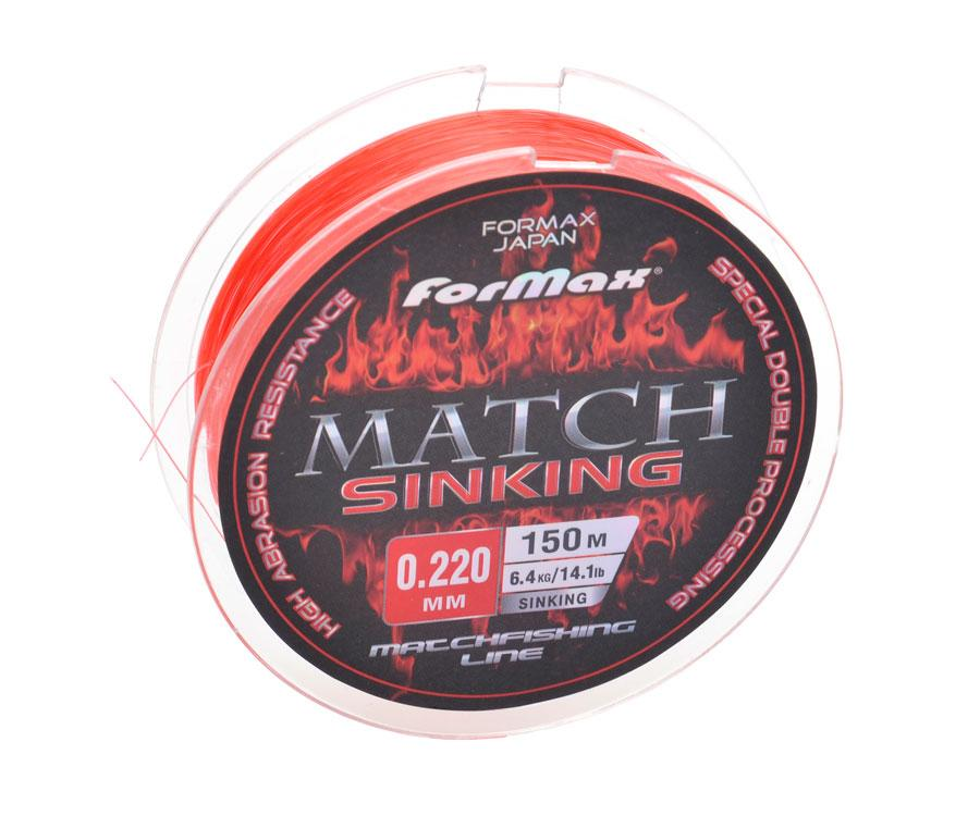 Леска ForMax Match Sinking 0,22 мм