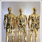 Манекен мужской хромированное золото, фото 2